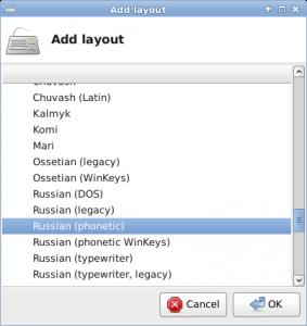kirilica linux